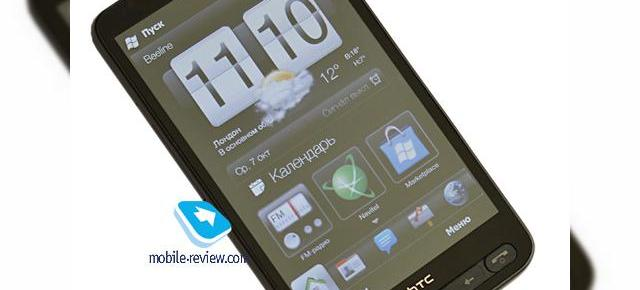 HTC HD2, intr-o recenzie completa marca Mobile-review