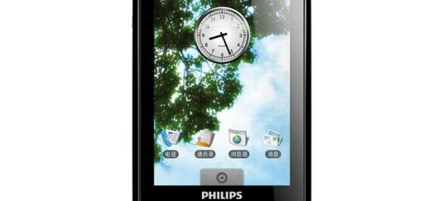 Philips V808, un handset Android cu specificatii de nivel mediu