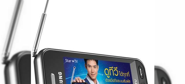 Samsung prezinta un nou model Star: Star TV S5233T