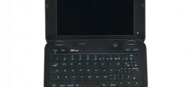 Sharp IS01, combo smartphone-netbook cu Android la bord