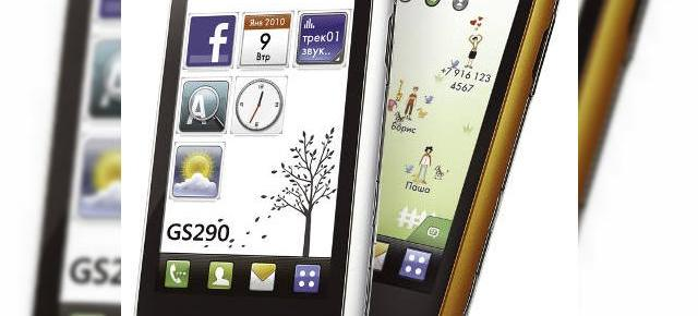 LG Cookie Fresh GS290 isi face aparitia in Rusia