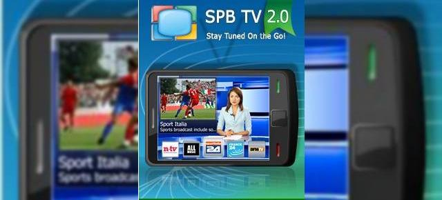 SPB TV disponibil acum in versiunea 2.0 pe Windows Mobile, complet gratuit