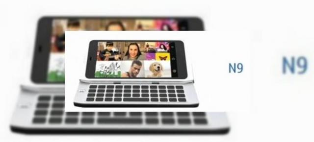 Nokia N9, sliderul MeeGo scapat intr-un clip promotional (Video)