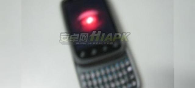 Un nou model Motorola Droid scapat pe web, de aceasta data cu design  portrait slider 618c71099f