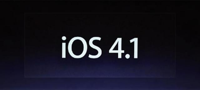 Ti-ai updatat iPhone-ul? iOS 4.1 disponibil acum (si pe iPod Touch)