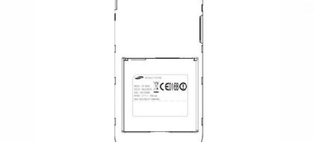 Samsung Nexus Two este de fapt un model Galaxy S? Handsetul acum in teste la FCC