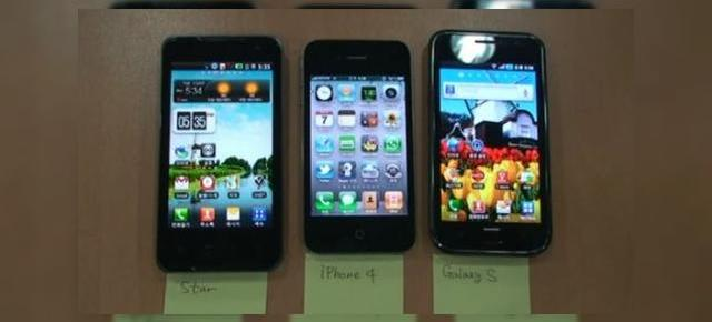 LG Star devine Optimux 2X În Coreea, comparat cu iPhone 4 și Samsung Galaxy S (Video)