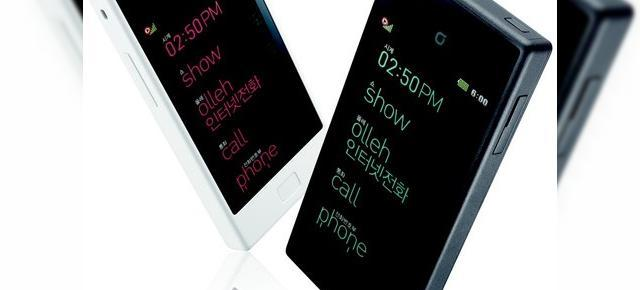 "Clona de Windows Phone 7 e un telefon ""cărămidă"": EV-F600 Bricks"
