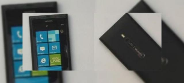 Nokia Sea Ray (Windows Phone) Își dezvăluie specificațiile
