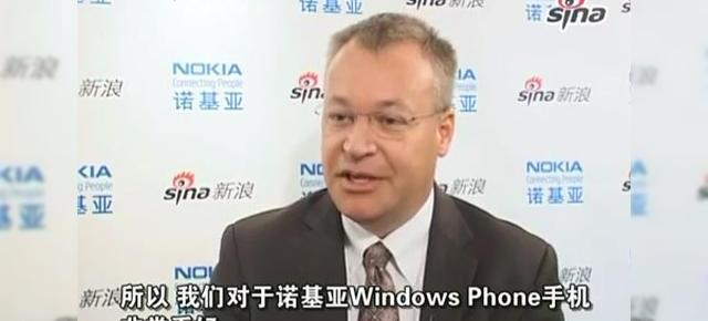 Nokia confirma primul model Windows Phone, afirma ca va sosi in trimestrul 4