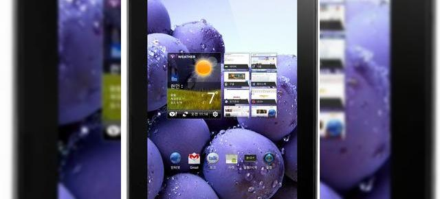 LG Optimus Pad LTE anunțat oficial, tabletă slim cu ecran True HD