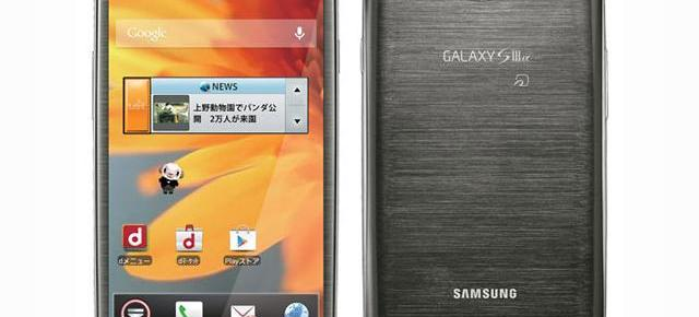 Samsung Galaxy S III din Japonia cu specificații de Galaxy Note II