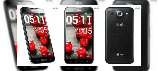 LG Optimus G Pro În varianta neagră, Value Pack disponibil spre download