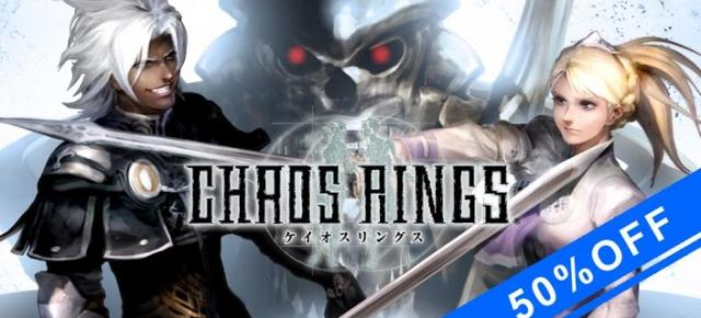 Chaos Rings review: un super RPG, un clasic pentru terminalele mobile (Video)
