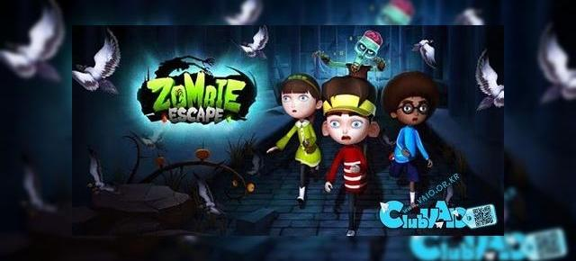 Zombie Escape review: Încă un endless runner, de această dată unul horror, prezentat pe tableta LDK 785 3G (Video)