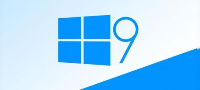 Microsoft va prezenta sistemul de operare Windows 9 pe data de 30 septembrie