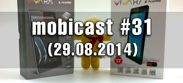 Mobicast 31: Podcast Mobilissimo.ro despre evenimentul Apple de pe 9 septembrie, teasere IFA 2014 și lansare BioShock pe iOS (Audio)
